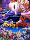 dragon ball z battle of gods informacion