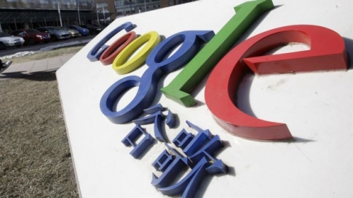 Gobierno de China bloquea Google published in Info