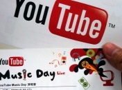 YouTube lanzaria un servicio de música por streaming
