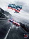 Need For Speed Rivals Trailer Official 2013