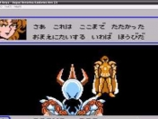 Gameplays de Saint Seiya 2 de Nes