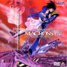 macross do you remenber the love