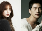 "Yoon Eun Hye confirmada para la película ""After Love"""