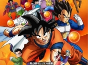 Mira el primer Episodio de Dragon Ball Super Subtitulado