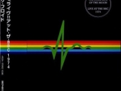 Re-análisis The Dark Side of the Moon